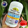 Nature's Way Joint Restore Osteo Krill - 50 Soft Gel Capsules