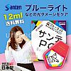 Sante PC Eye Drops - 12ml - Original Santen Japan
