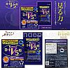 Rohto Funnel V5 Grain Eye Supplement 30 Grains - Original Rotho Japan