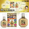 Rohto Gold G40 Vitamin Eye Drops 20ml - Original Rotho Japan